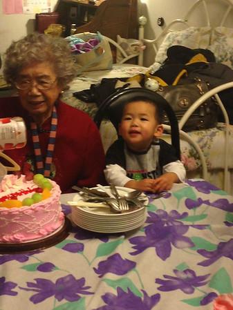 Celebrating Po-Po's birthday<br /> December 30, 2012